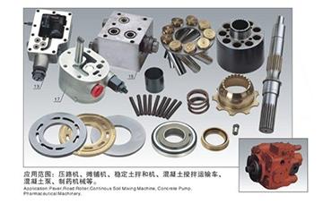 液压泵马达配件